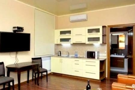 Nice Apartment - Yerevan