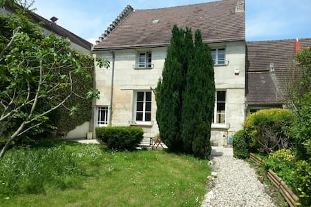 Beautiful house,modern confort,charm of old stones - Berneuil-sur-Aisne - Hus