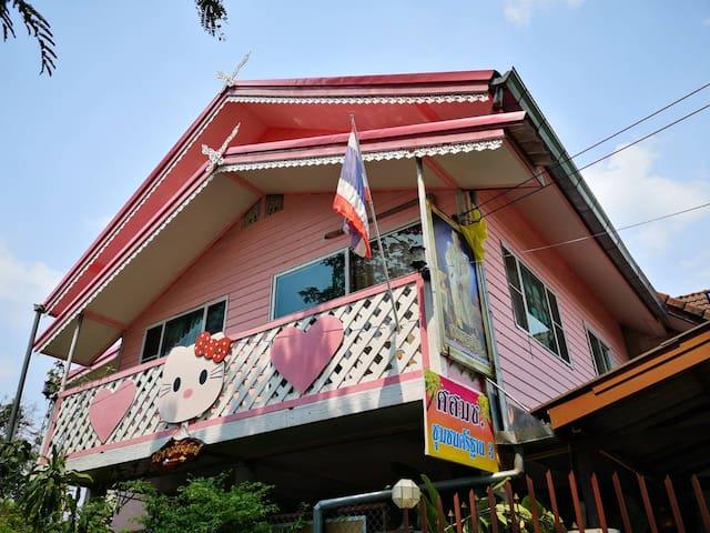ฺBuakhao Homestay Khon Kaen