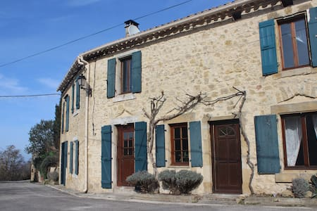 Historic French Stone Country Home - Laurac