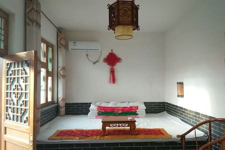 Jiaxin  guest house Double room - Jinzhong