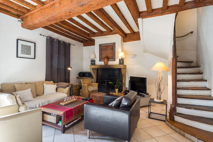 Chambre dans maison de charme - Collonges-au-Mont-d'Or - 一軒家