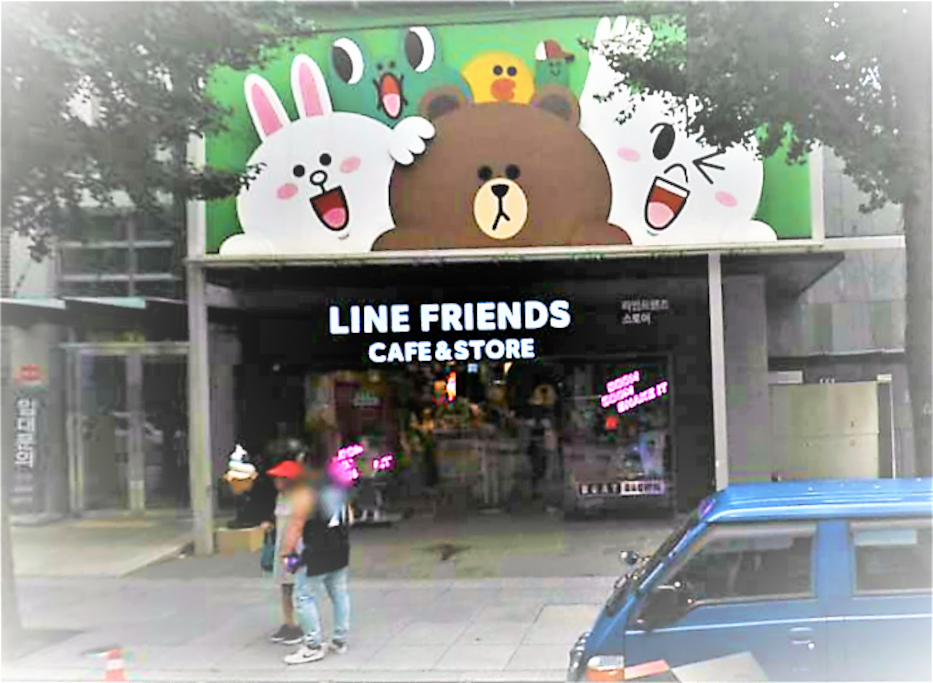 My house is located in next to Line Friends shop.