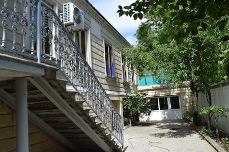Maia's House with a Garden