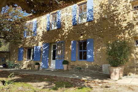 Petit Mas au cœur de la Provence - Cornillon-Confoux - Ház