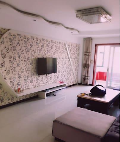 舒适有爱温馨的小屋 - Yangquan - Apartment