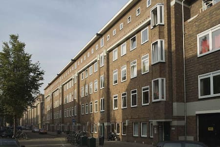 cozy and comfortable nearby center - Amsterdam - Apartment