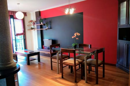 Apartamento en Cambados céntrico y paseo maritimo - Cambados - Wohnung