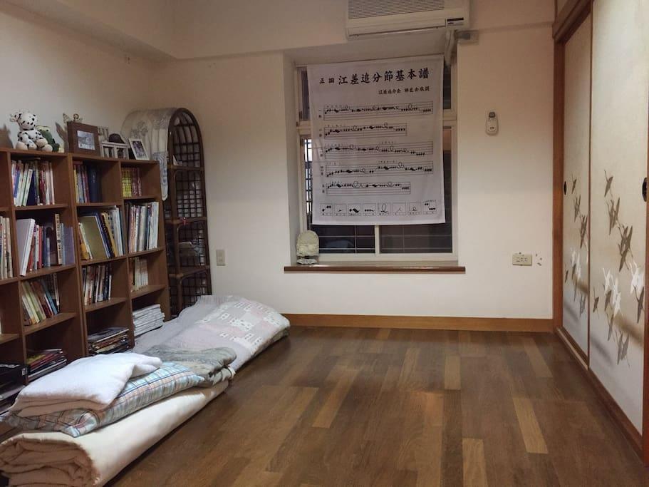 清幽和式房間