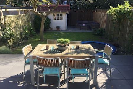 Family house for 5 pers. close to Amsterdam - Amstelveen