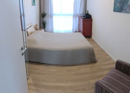 Charming Private Room with separate Bathroom - Emmen - Lejlighed