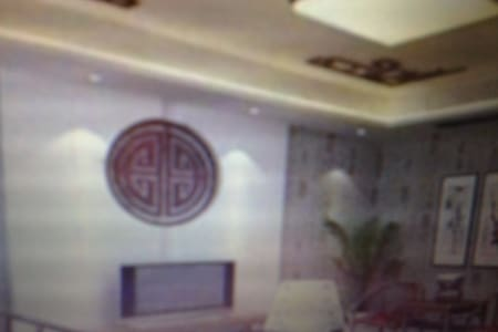 taotaobujue - strehla - Appartement