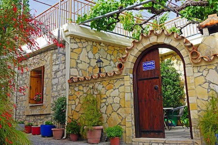 Olga Traditional Two Bedroom House - Omodos