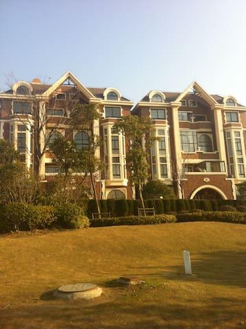 海滨悠然生活 - Shanghai - Villa