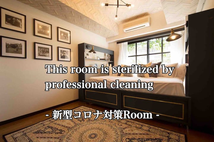 7min walk to station/4pax/Pockt-WiFi/Shinjuku area