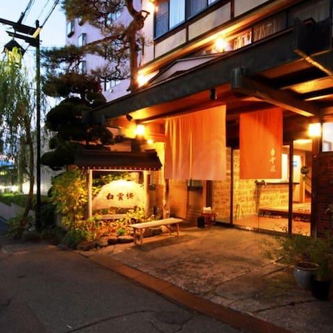 【2 min on foot from sta.】Hakuunro+private bathroom