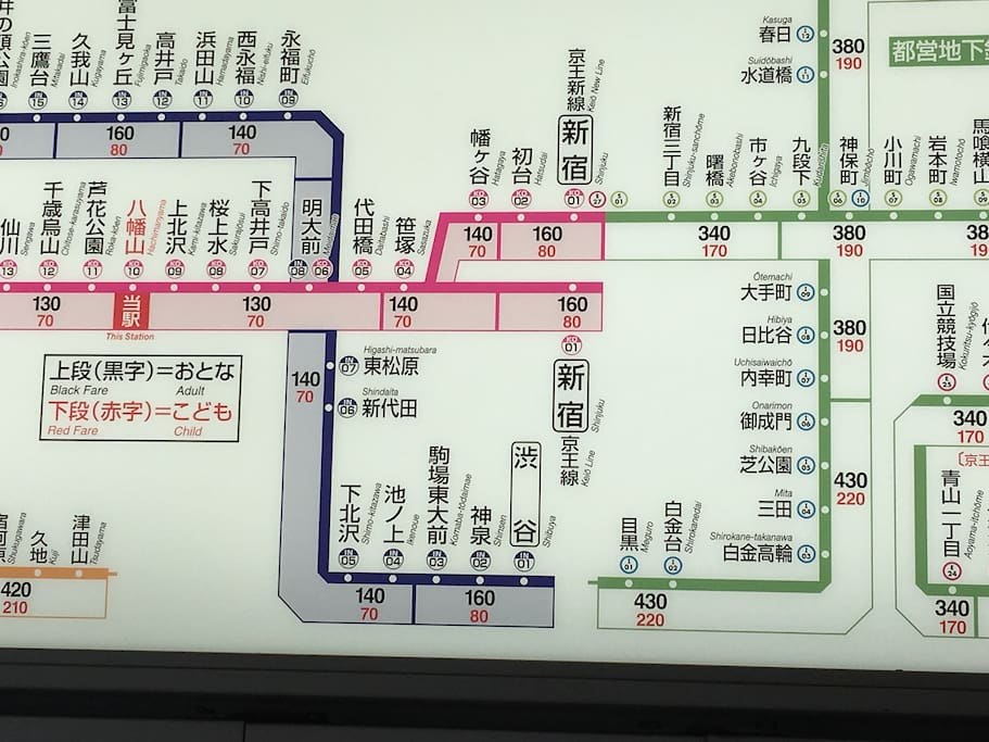 Shinjuku, Shibuya 15 min!