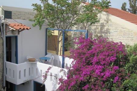 The Little Pearl - Sivas - บ้านพักตากอากาศ