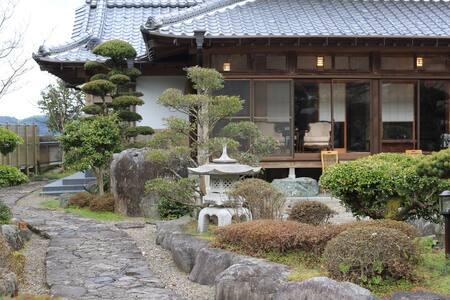 Fukuoka carm side house. - Aamiaismajoitus
