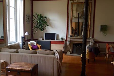 Charmant loft avec jardin centre ville calme - La Rochelle - Loft