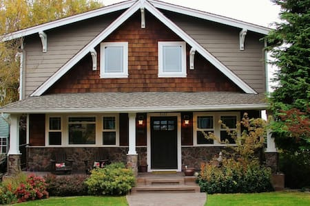 Craftsman Retreat by the Tacoma Waterfront - Talo