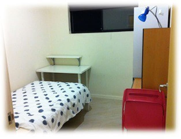 Single Private Room at Kingsford