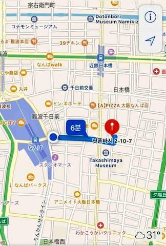 Just walk the address through Google Maps for five to eight minutes.  [Address] 2 Chome-10-7 Nipponbashi, Chūō-ku, Ōsaka-shi, Ōsaka-fu 542-0073