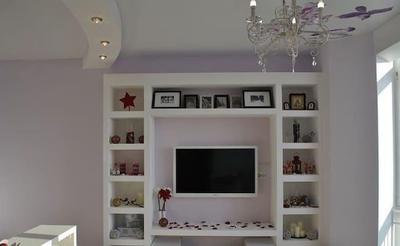 Уютная и светлая квартира