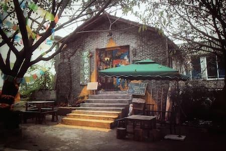 鸭血粉丝窝,一个有灵魂的家 - Bed & Breakfast