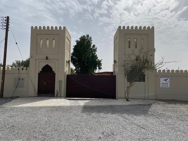 The Nizwa inn