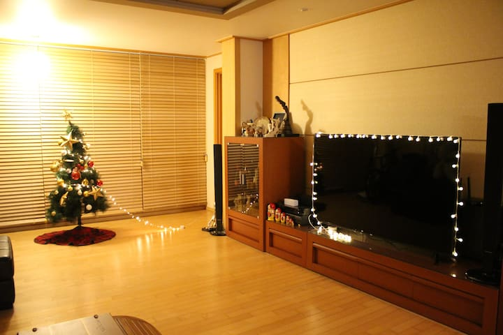 OPEN SALE*Super location, Super Clean, subway 4min - Guro-gu - Appartamento