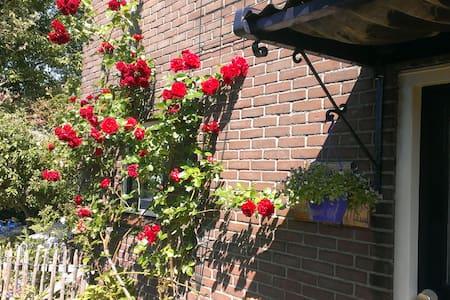 Cosy childfriendly house + garden - Bunnik - Talo