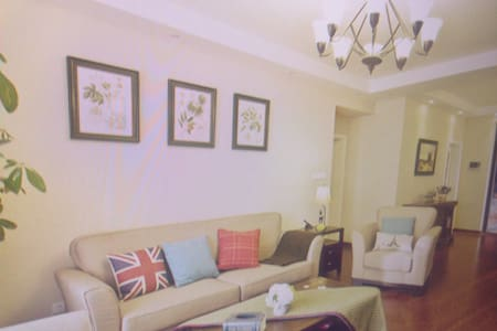 Small duplex home party hall - 阿德蒙 - Apartment