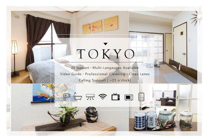Nice room spacious near Shinjuku w/Free Wifi