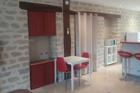 Appartement 48 m² proche gare et centre ville - Dijon - Apartment