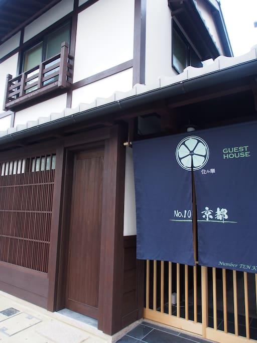 Welcome to No.10 Kyoto!