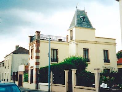 Maison de caractère proche Paris - ヌイイ=プレザンス