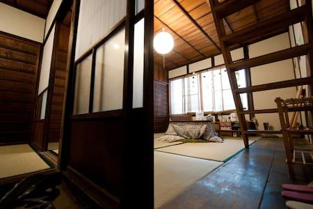 Traditional house near Nagoya st. - Nagoya-shi - House