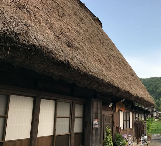 <NEW> GENSAKU 300y/o house in Shirakawago/白川郷合掌造宿