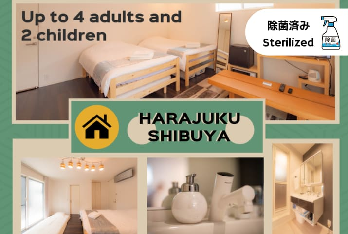 ▼Sterilized▼Near to Harajuku/Build in 2017/7sta!