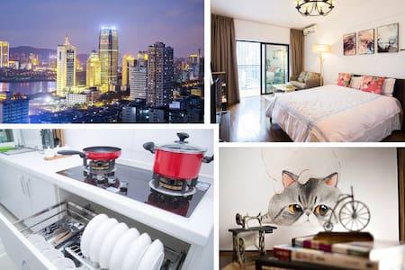 【杏宜】市中心·中山路旁海景高层 - Xiamen Shi - Apartemen
