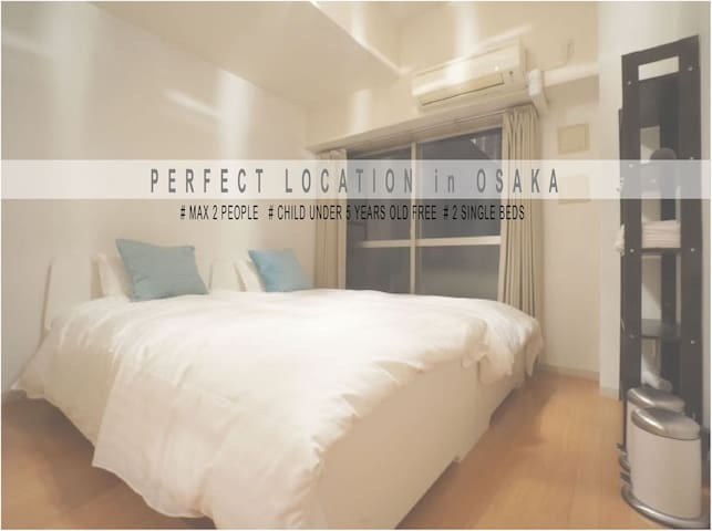 Perfect Location in Osaka!!! 716 - Nishinari-ku, Ōsaka-shi - Departamento