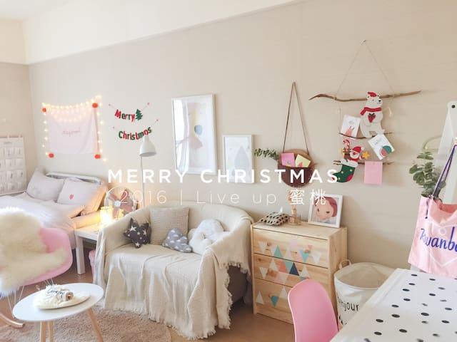 【live up民宿】room1「蜜桃」:窗外眺望天津之眼摩天轮的粉色小清新公寓