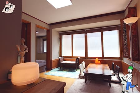 [Calm garden house] Large room in local village.