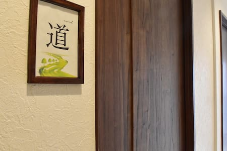 道☆It is a 8-minute walk from Namba - Osaka - Maison