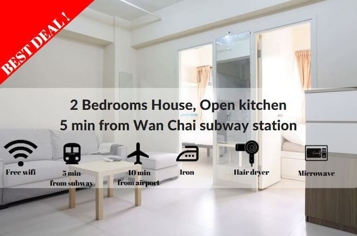 5min subway Cozy house open kitchen - HK - Квартира