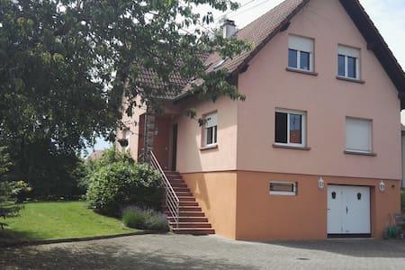 Au Lilas - Mundolsheim - Σπίτι