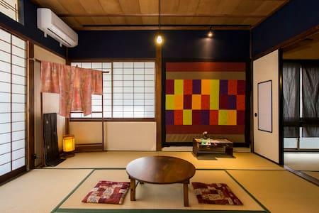 日本の文化を体験!現地住民と交流飲み会を開催しています!イタノマ - Kanazawa-shi