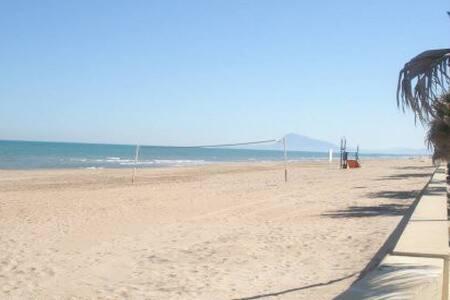 Adosado con piscina. Playa Miramar - Miramar Playa - Haus