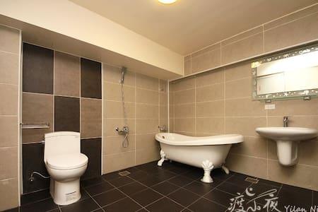 暖呼呼!1米8加大床配上超大古典浴缸(kidsfriendly) - Wujie Township - Bed & Breakfast